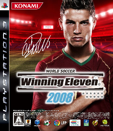 Caratula de World Soccer Winning Eleven 2008 para PlayStation 3
