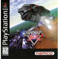 Caratula de Xevious 3D/G+ para PlayStation