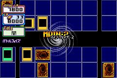 Pantallazo de Yu-Gi-Oh! Duel Monsters 5 Expert 1 (Japonés) para Game Boy Advance