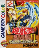 Carátula de Yu-Gi-Oh! Duel Monsters II: Dark Duel Stories