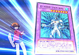 Pantallazo de Yu-Gi-Oh! GX Tag Force Evolution para PlayStation 2
