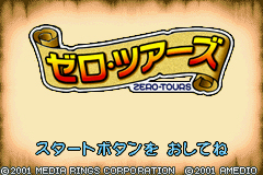 Pantallazo de Zero Tours (Japonés) para Game Boy Advance