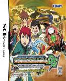 Zoids Saga DS: Legend of Arcadia (Japon�s)