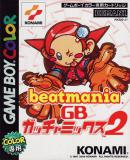 Carátula de beatmania GB Gotcha Mix 2