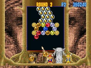 Imagen del juego Bust-a-move 4