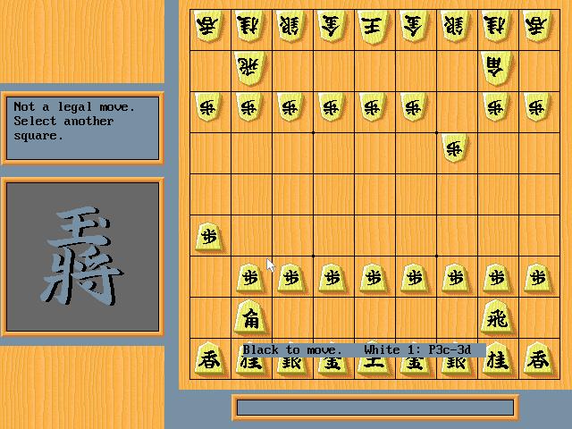 Imagen del juego Shogi Master