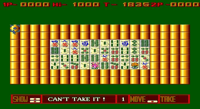 Imagen del juego Lin Wu's Challenge