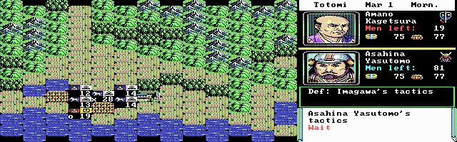 Imagen del juego Nobunaga's Ambition 2