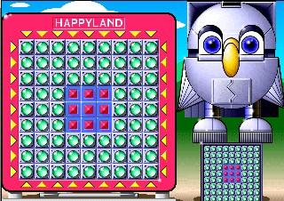 Imagen del juego Cogito