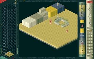 Imagen del juego Hr2 – The Simulator