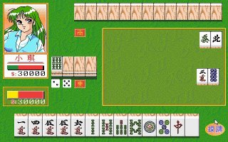 Imagen del juego Mahjong House 2