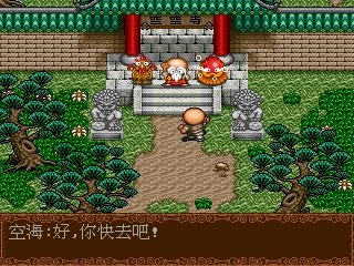 Imagen del juego Little Monk