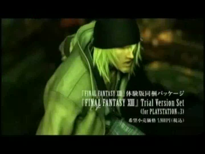 Vídeo de Final Fantasy VII